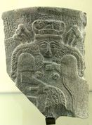 Fragment showing the godess Nisaba with an inscription of Entemena, ruler of Lagash 2430 BC. Museum of Ancient Near East, Berlin.